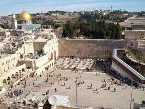 The Western Wall, Wailing Wall or Kotel